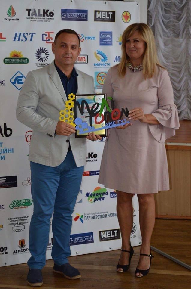 В Мелитополе отметили лучших предпринимателей , фото-4, Фото Ирины Рудаковой
