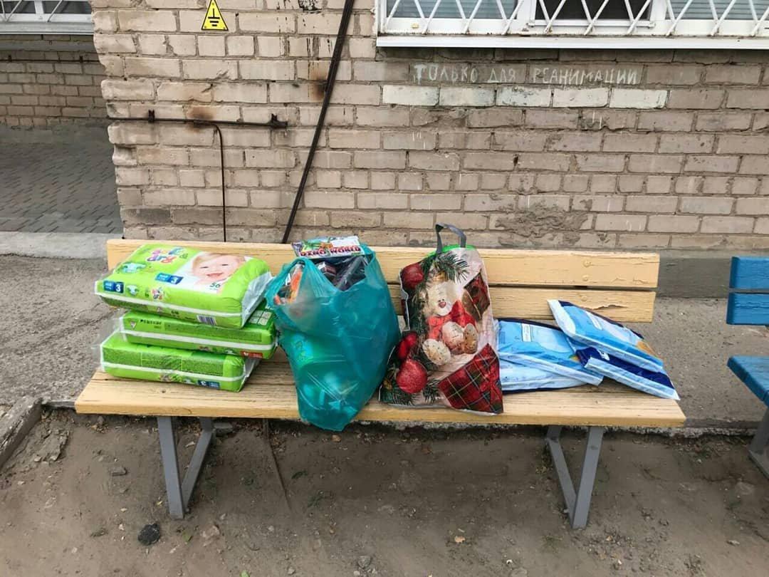 Мелитопольцы порадовали детей из приюта, фото-7