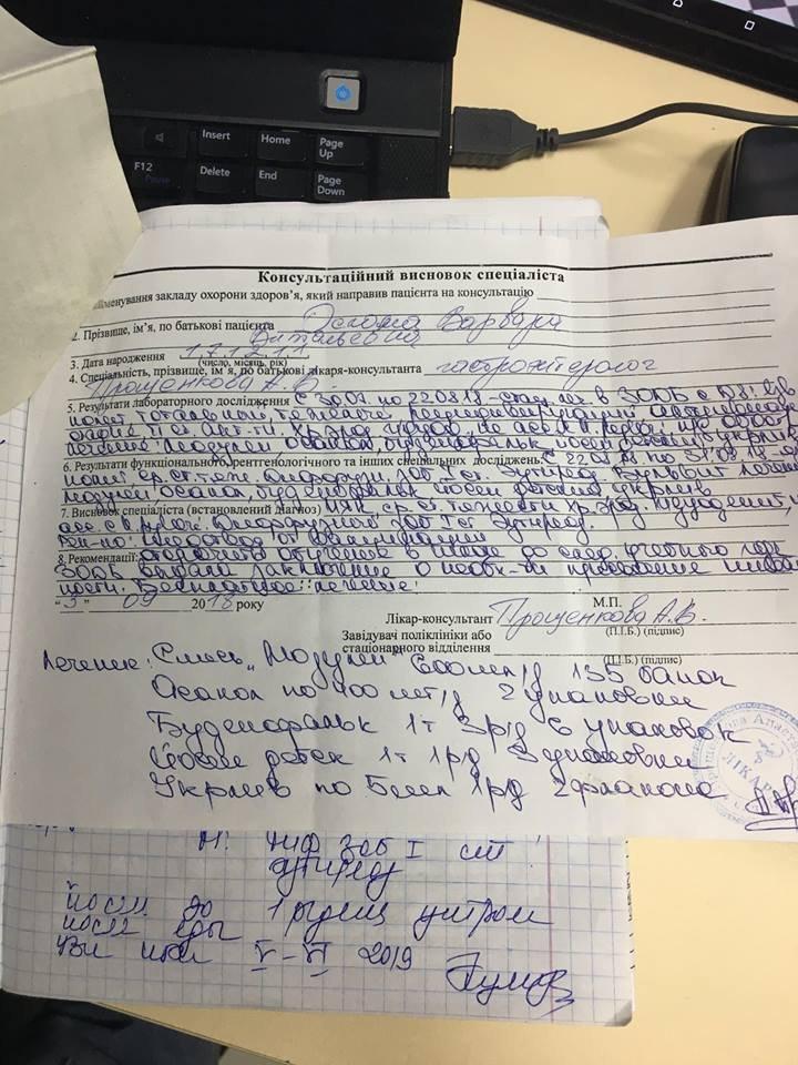 Маленькой жительнице Мелитополя нужна помощь, фото-3