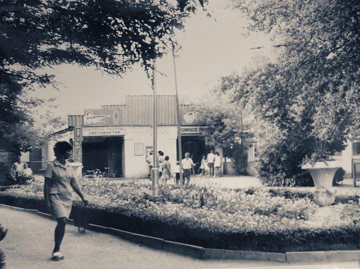 Мелитопольский парк: от первого саженца до современного пруда, фото-14