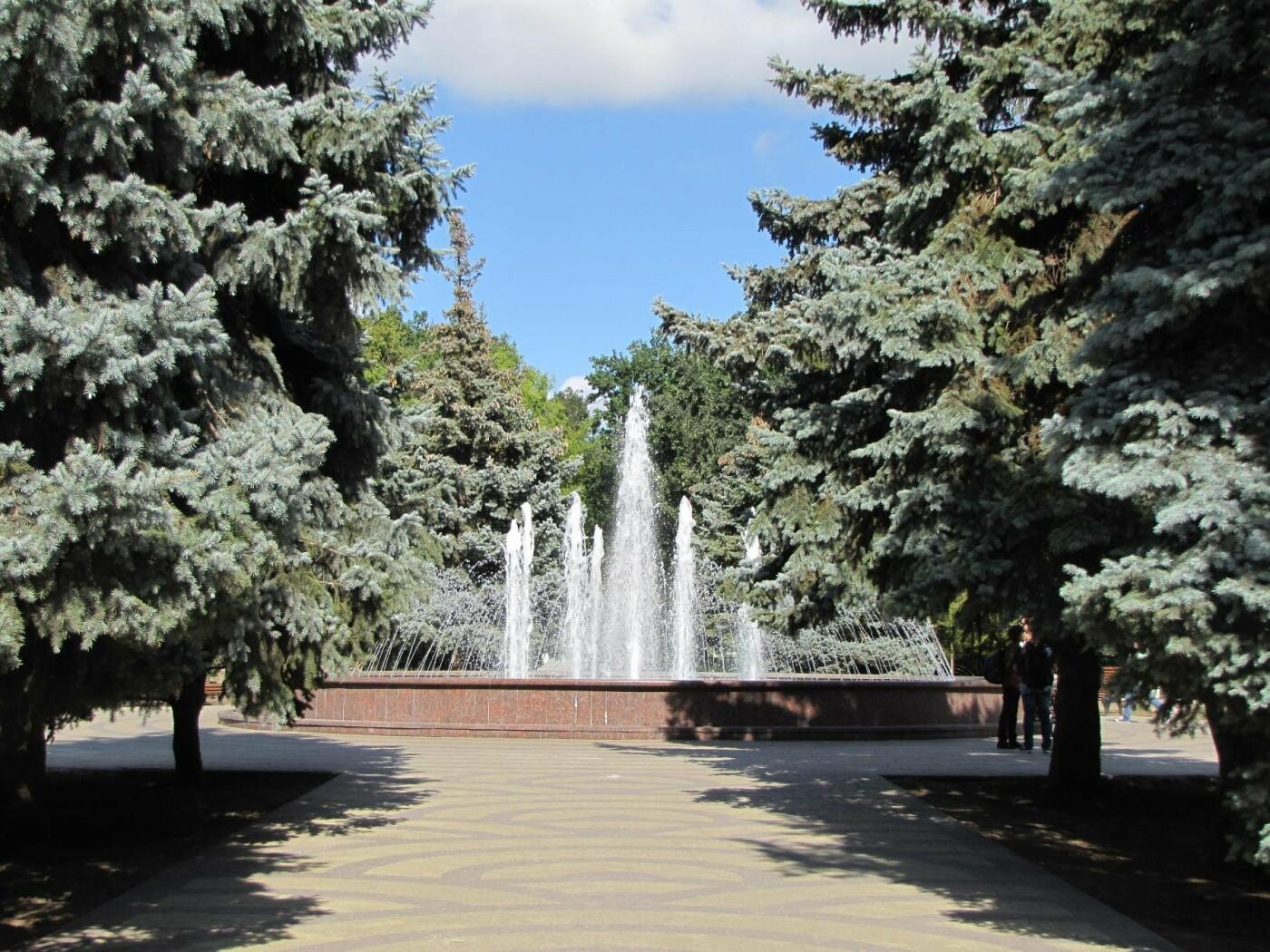 Мелитопольский парк: от первого саженца до современного пруда, фото-20
