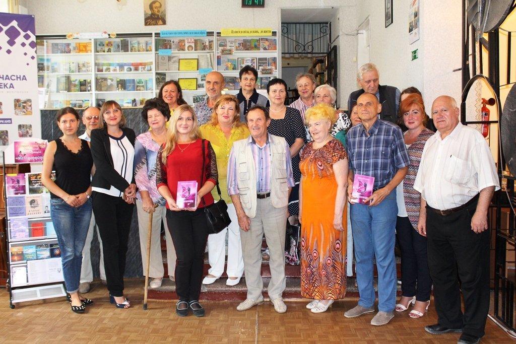 В библиотеке презентовали книгу мелитопольской поэтессы , фото-1