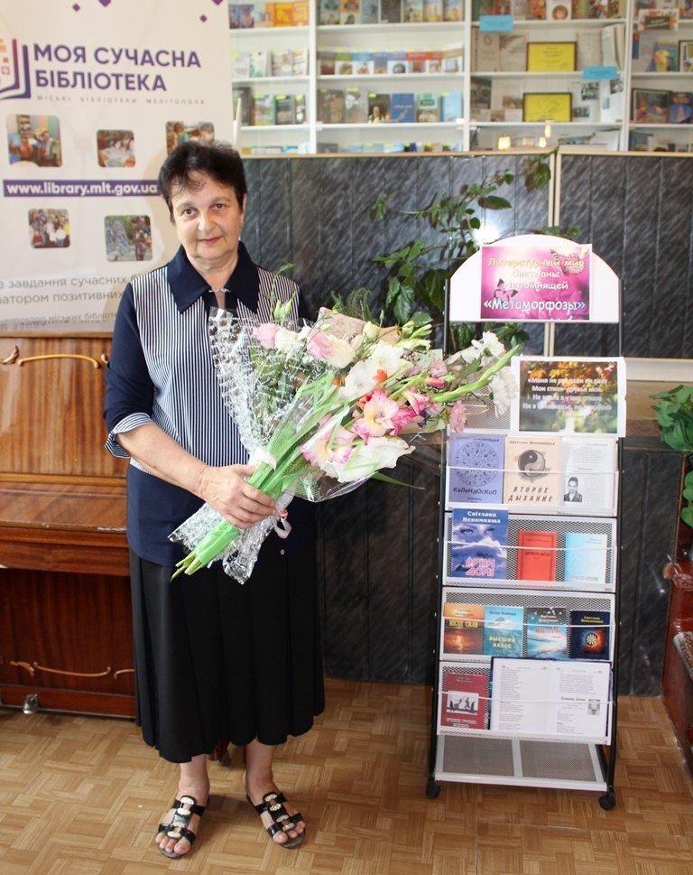 В библиотеке презентовали книгу мелитопольской поэтессы , фото-2