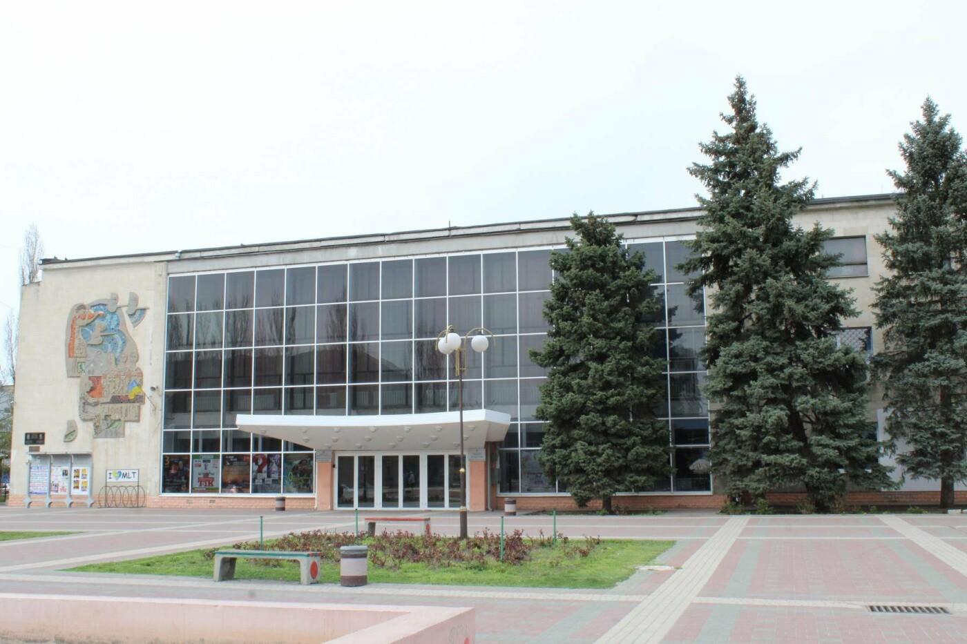 Мелитопольский центр культуры сменил место прописки, фото-3