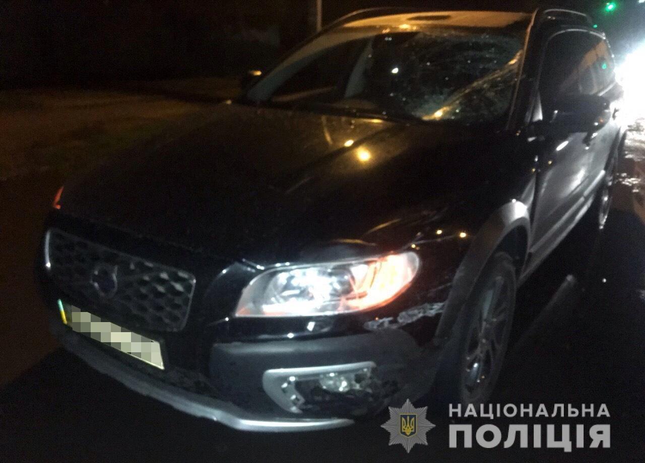 В Мелитополе в ДТП погиб 18-летний велосипедист , фото-1