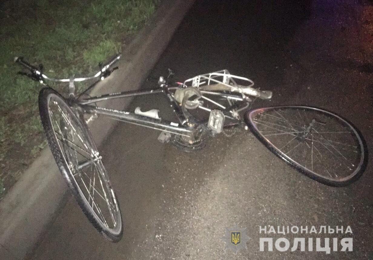 В Мелитополе в ДТП погиб 18-летний велосипедист , фото-2