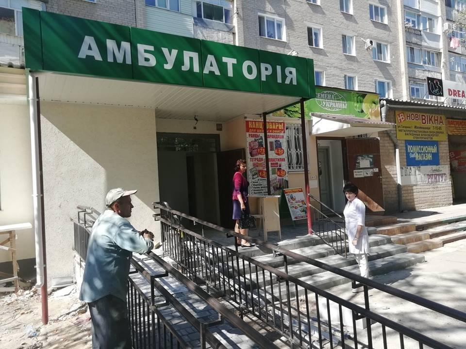 Новая амбулатория на Новом Мелитополе откроется уже в конце месяца, фото-2