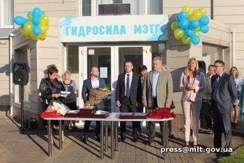 В Мелитополе поздравили лучших машиностроителей , фото-1