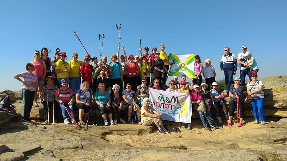 Сотни мелитопольцев приняли участие в масштабном празднике, фото-1