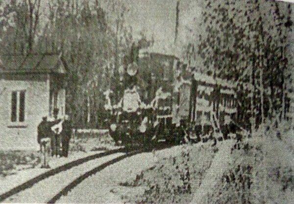 Лицей был железнодорожной станцией , фото-7