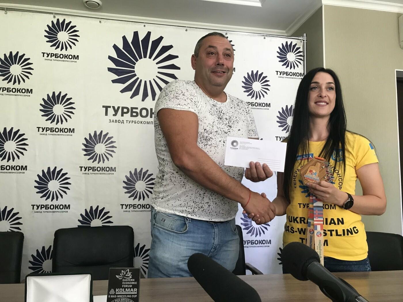 Сборная Украины по мас-рестлингу завоевала четыре медали на престижных соревнованиях, фото-15