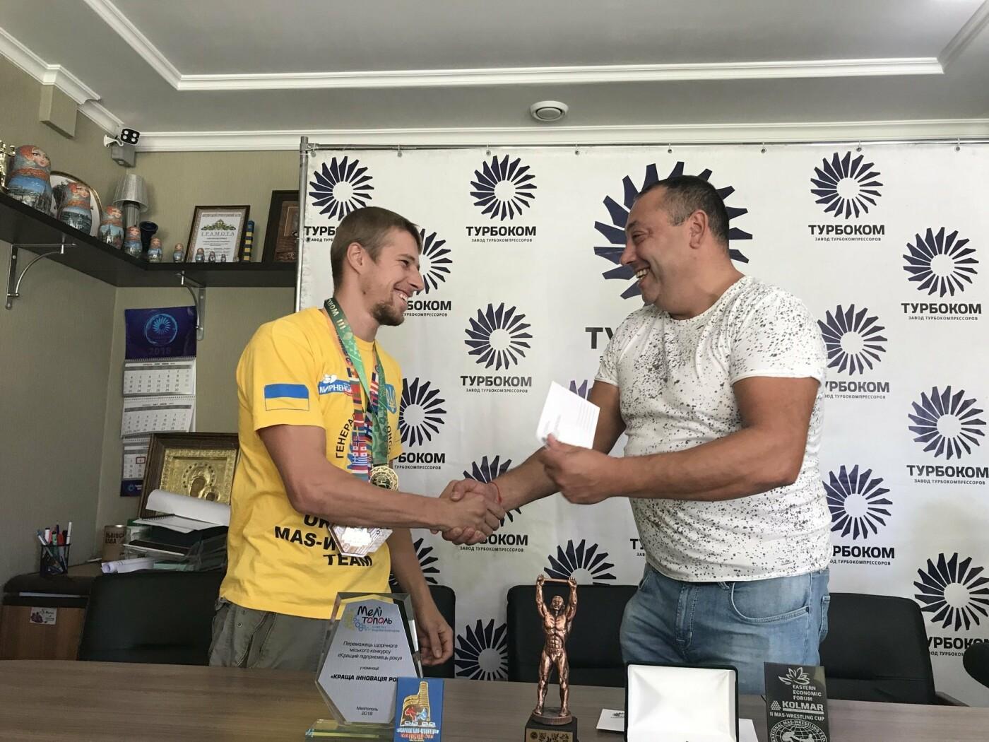 Сборная Украины по мас-рестлингу завоевала четыре медали на престижных соревнованиях, фото-16