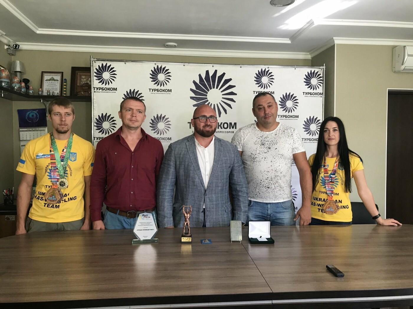 Сборная Украины по мас-рестлингу завоевала четыре медали на престижных соревнованиях, фото-18