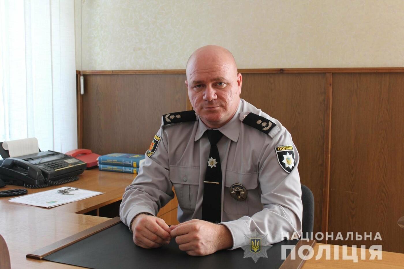 Акимовское отделение полиции возглавил новый руководитель, фото-1