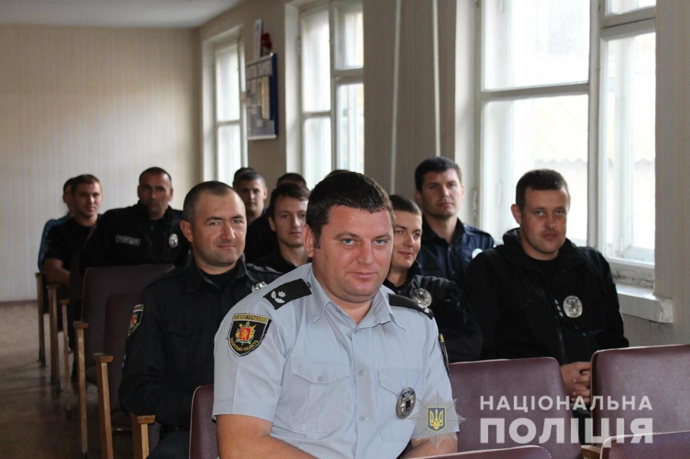 Акимовское отделение полиции возглавил новый руководитель, фото-2