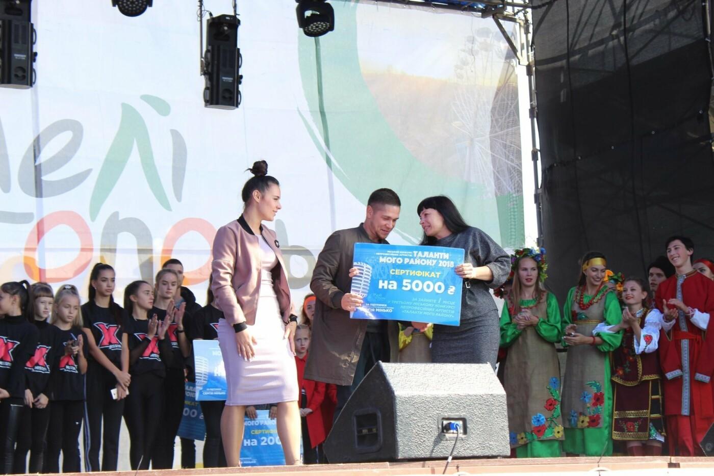 """Победители конкурса """"Таланты моего района"""" получили денежные призы , фото-2"""