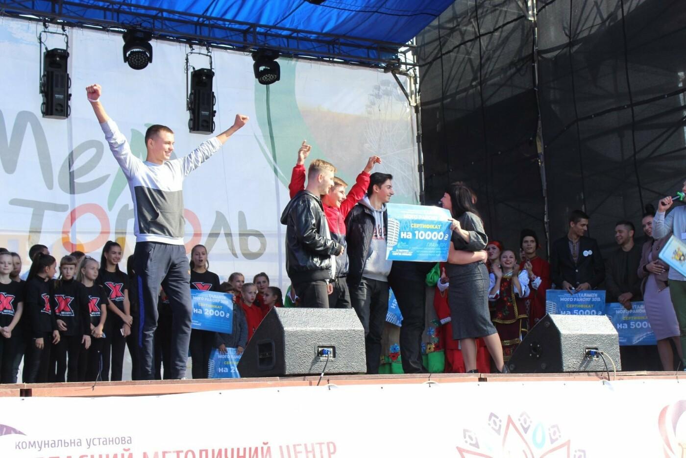 """Победители конкурса """"Таланты моего района"""" получили денежные призы , фото-3"""