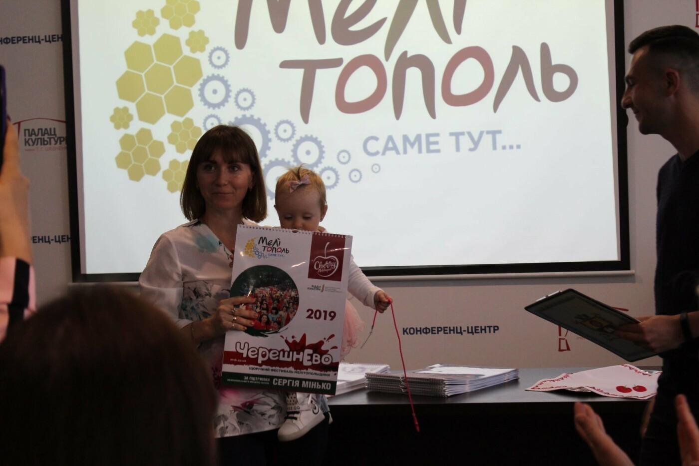 В Мелитополе победители фотоконкурса получили уникальный календарь , фото-1