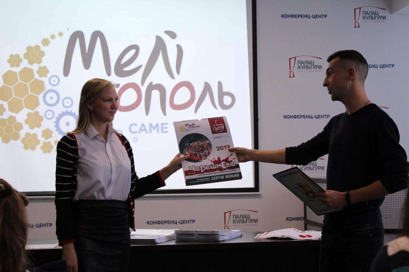 В Мелитополе победители фотоконкурса получили уникальный календарь , фото-2