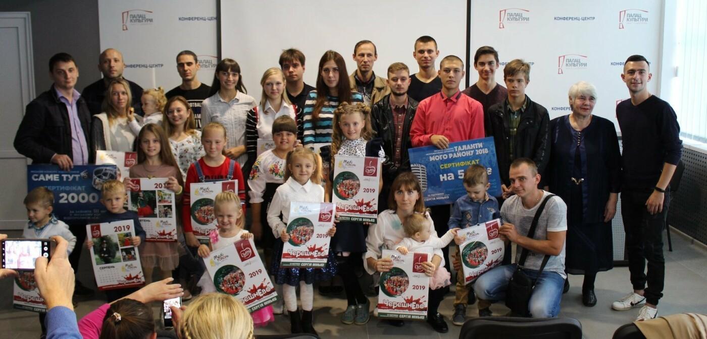 В Мелитополе победители фотоконкурса получили уникальный календарь , фото-3