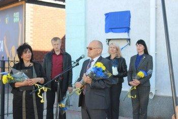 В Мелитополе открыли мемориальную доску в честь воинов УНР, фото-2