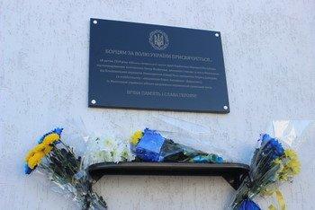 В Мелитополе открыли мемориальную доску в честь воинов УНР, фото-3