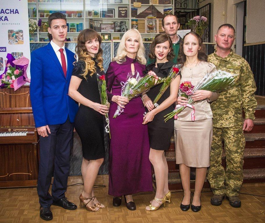 В Мелитополе состоялся литературно-музыкальный вечер Лидии Суховей , фото-1