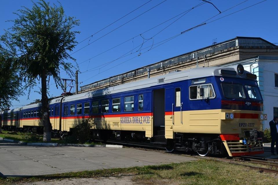 Через Мелитополь будет курсировать обновленная электричка , фото-2
