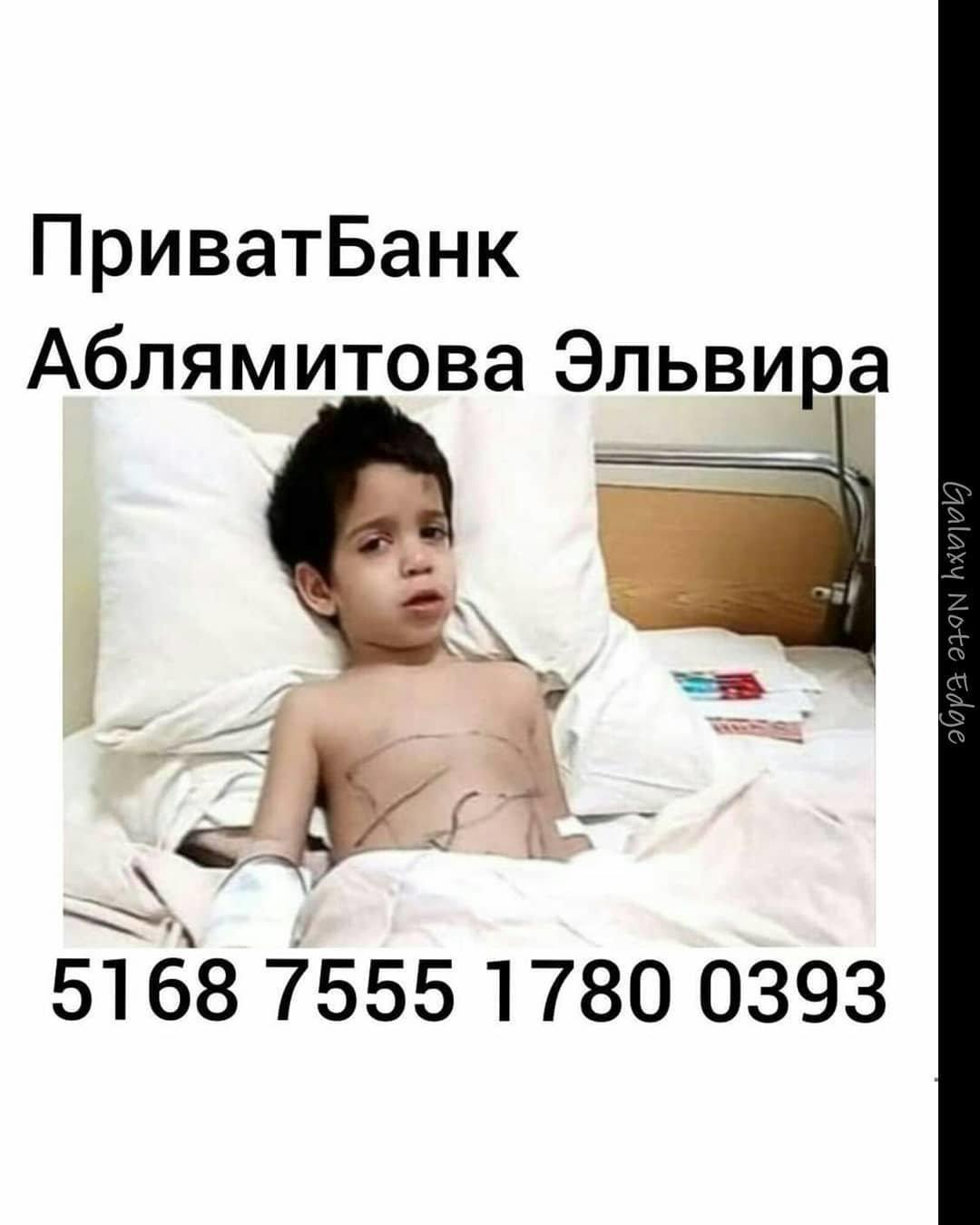 Малышу из Мелитополя нужна помощь , фото-4, Фото из соцсетей
