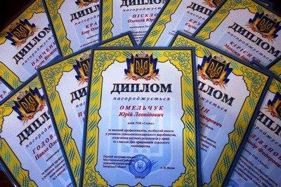 Аграриев Мелитопольского района поздравили с праздником , фото-1