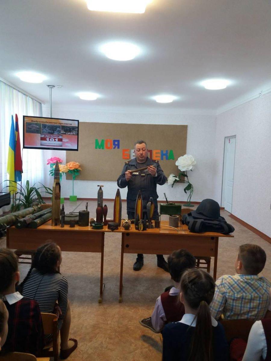 Мелитопольские спасатели провели учения по пожарной безопасности  в школе , фото-1
