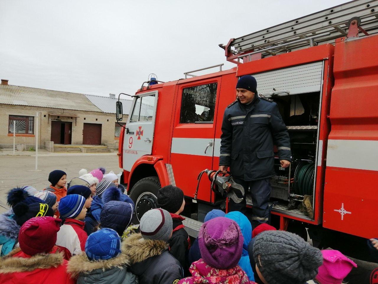 Мелитопольские спасатели провели учения по пожарной безопасности  в школе , фото-2