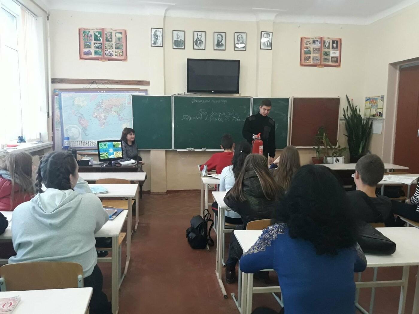 Мелитопольские спасатели провели учения по пожарной безопасности  в школе , фото-3
