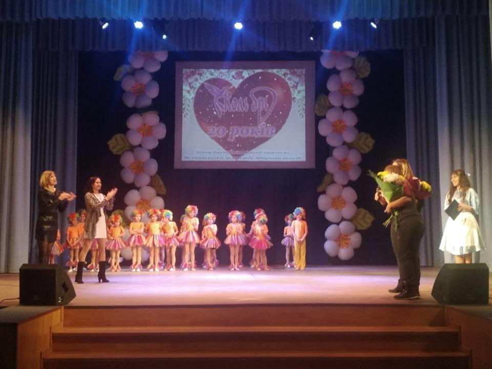 Мелитопольский хореографический коллектив отметил юбилей, фото-3