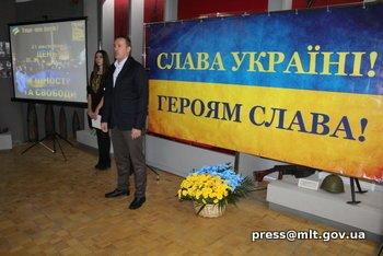 В Мелитополе отметили День Достоинства и Свободы , фото-5