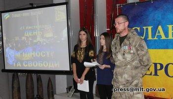 В Мелитополе отметили День Достоинства и Свободы , фото-2