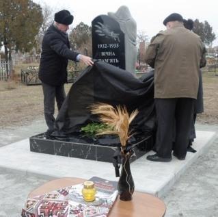 В Мелитопольском районе открыли памятный знак жертвам Голодомора, фото-1
