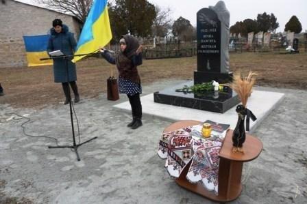 В Мелитопольском районе открыли памятный знак жертвам Голодомора, фото-3