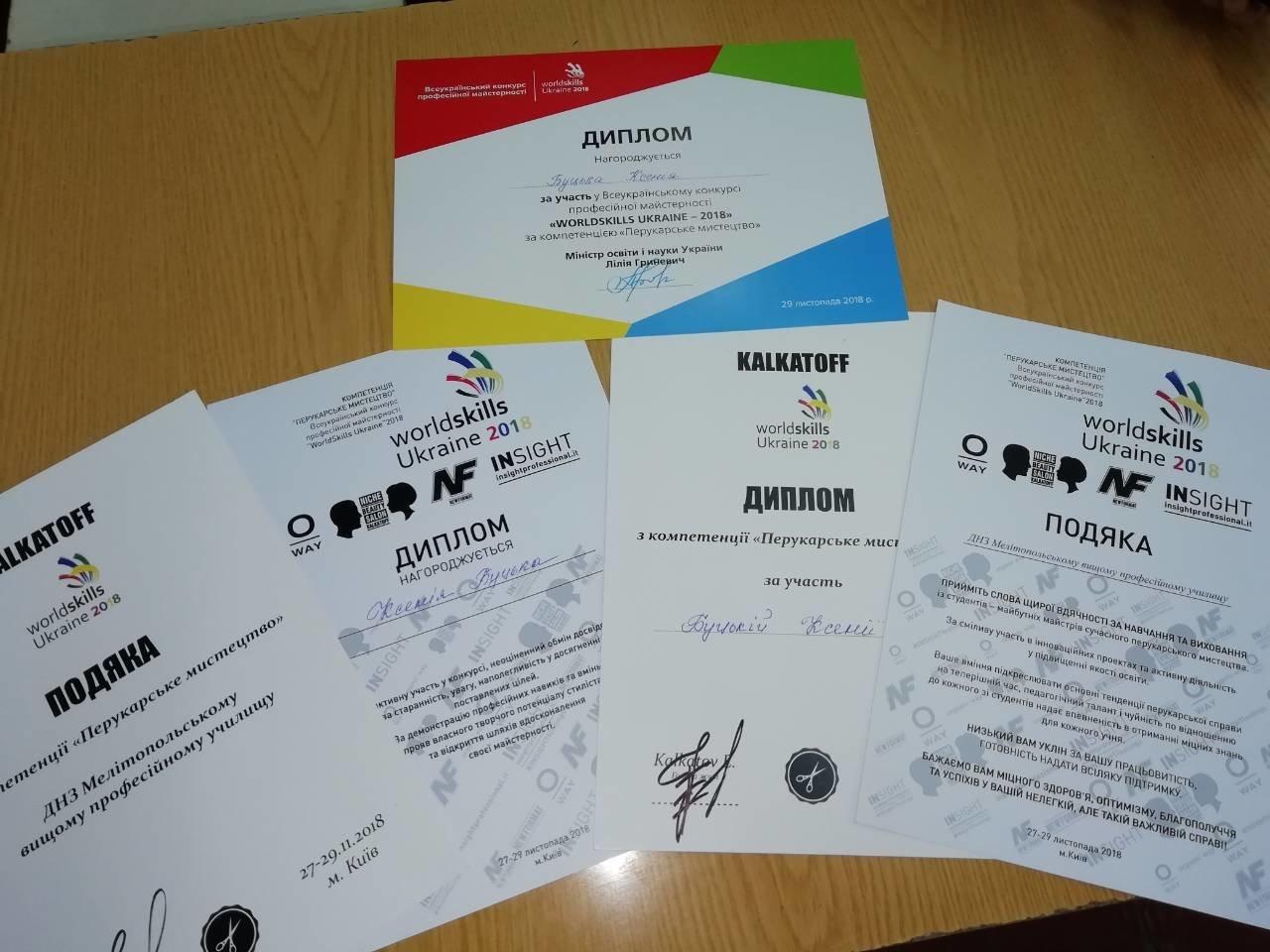 Парикмахер из Мелитополя показала свое мастерство на Всеукраинском конкурсе , фото-5