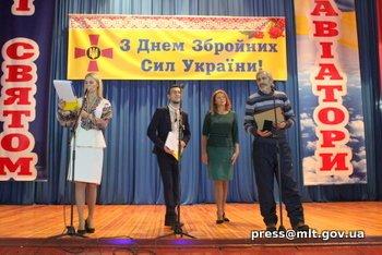 В Мелитополе отметили День Вооруженных сил Украины , фото-3