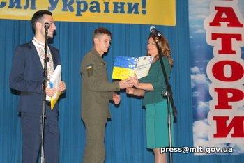 В Мелитополе отметили День Вооруженных сил Украины , фото-2