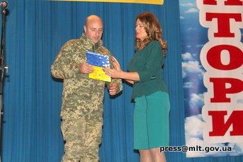 В Мелитополе отметили День Вооруженных сил Украины , фото-1