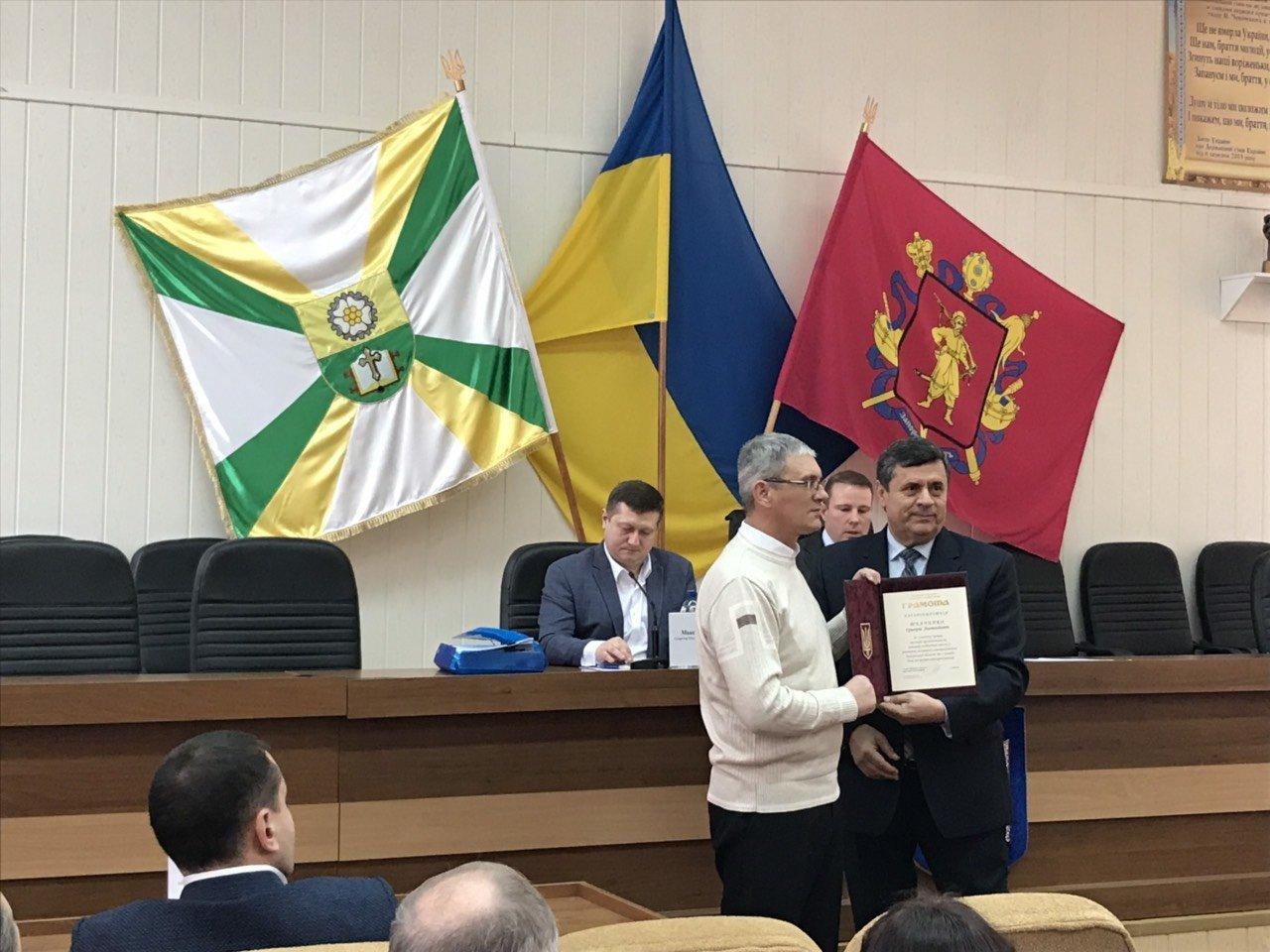 В Мелитополе поздравили работников местного самоуправления, фото-1