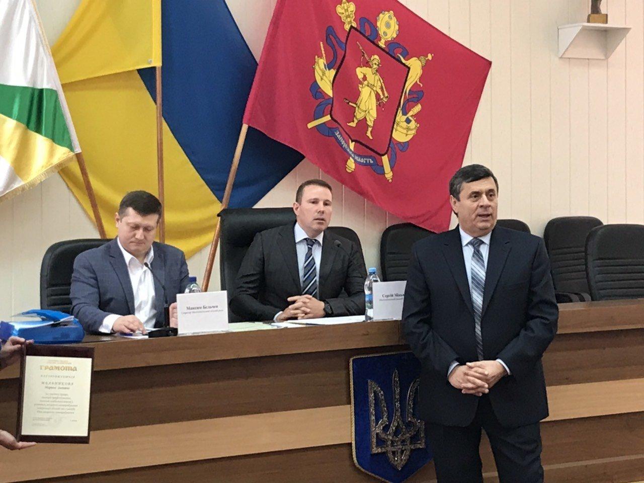 В Мелитополе поздравили работников местного самоуправления, фото-6