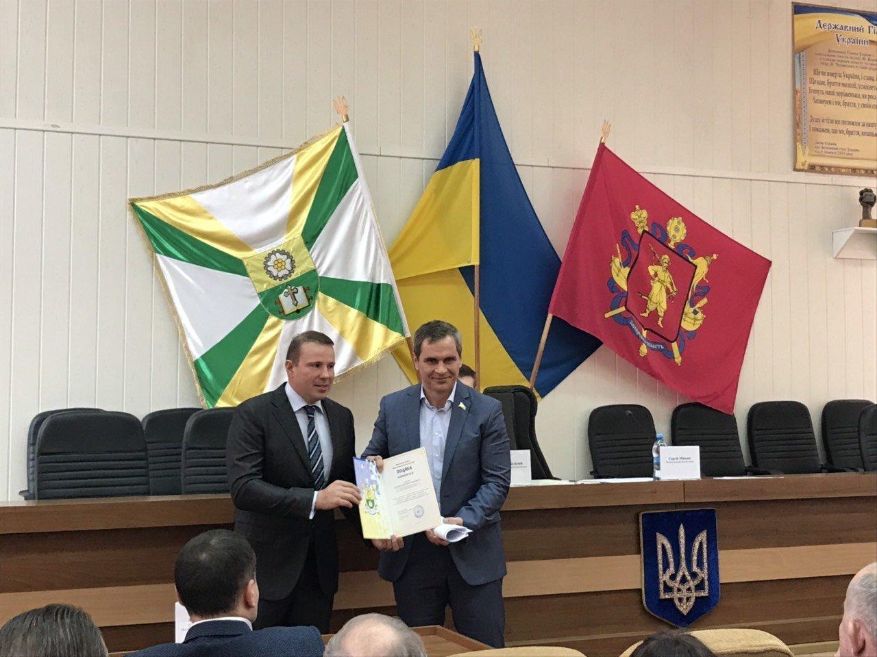 В Мелитополе поздравили работников местного самоуправления, фото-4