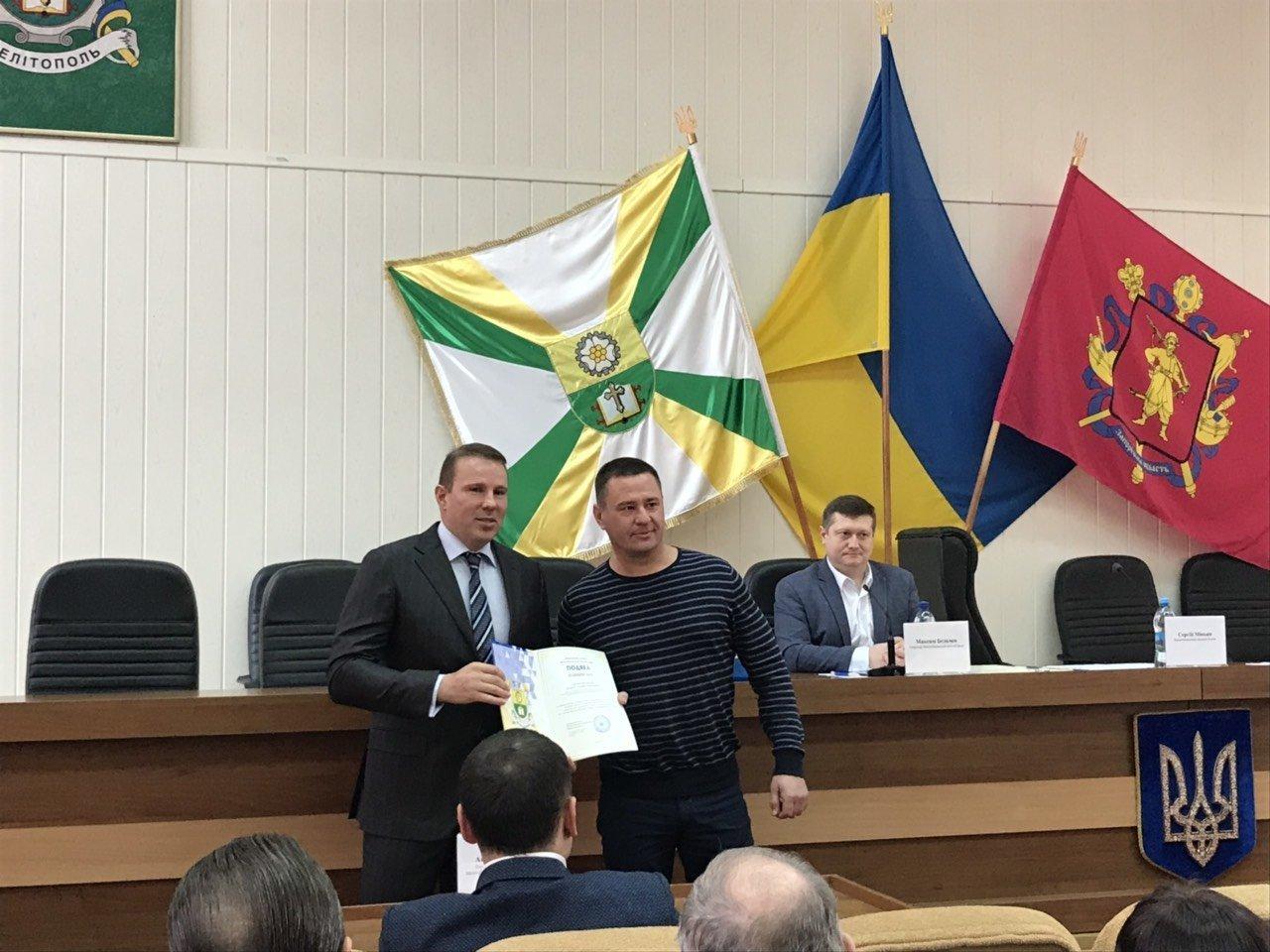 В Мелитополе поздравили работников местного самоуправления, фото-2