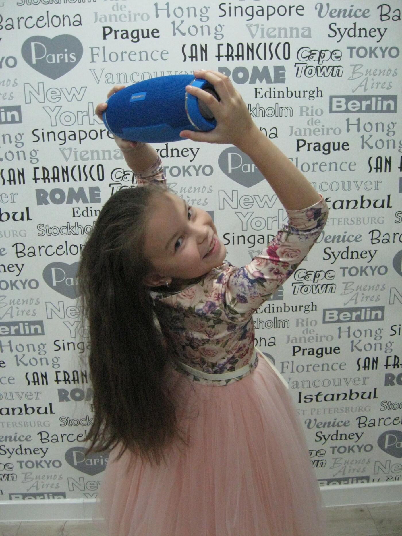 София Максимчук