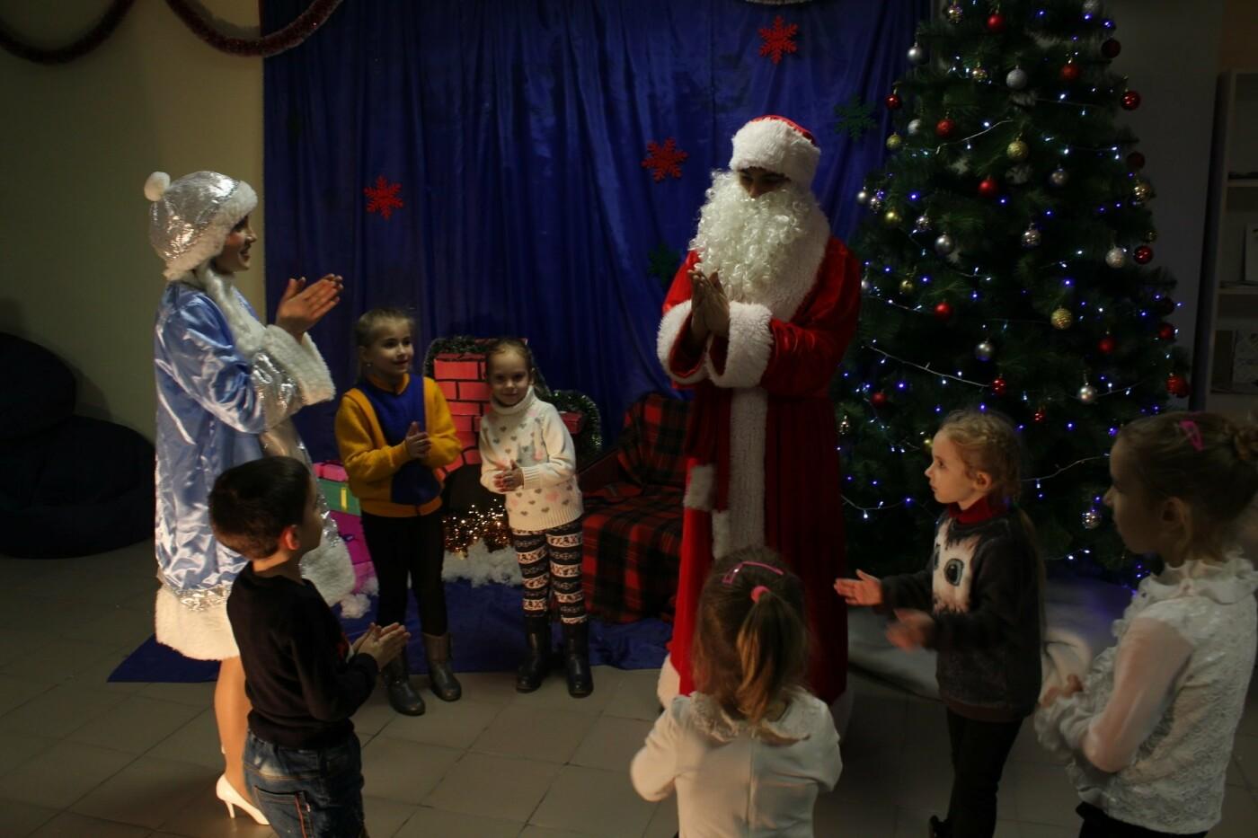 Маленькие мелитопольцы посетили резиденцию Деда Мороза, фото-1