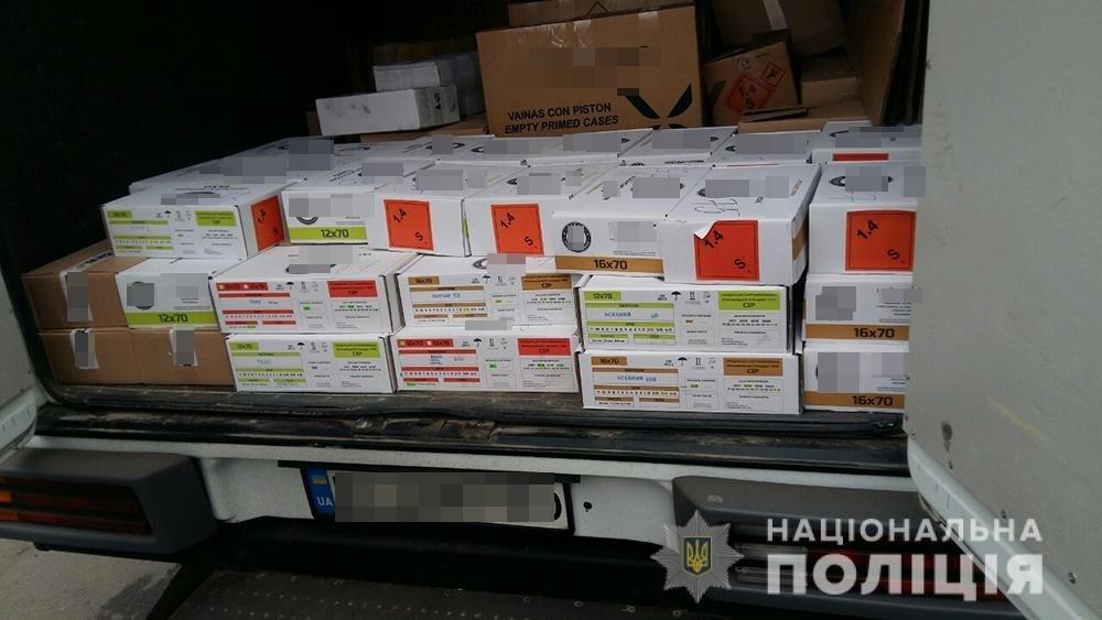 Под Мелитополем задержали жителя Херсона, который незаконно перевозил боеприпасы , фото-2