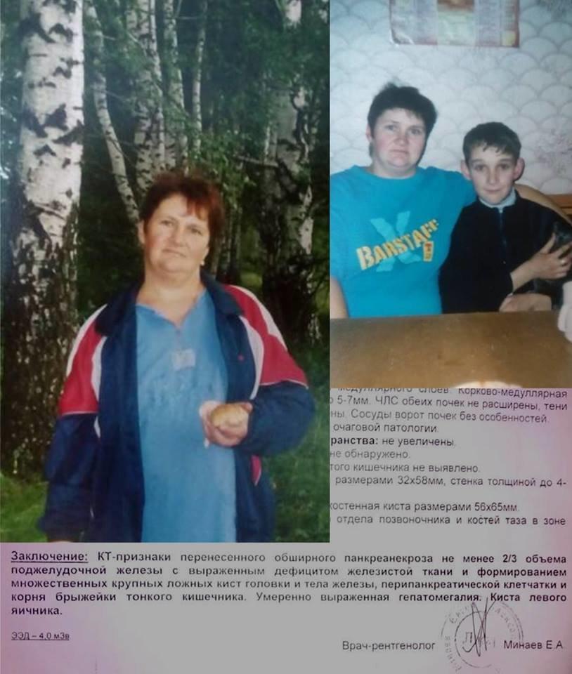 Жительнице Мелитополя срочно нужна помощь , фото-1